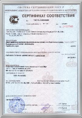 Сертификация дверных блоков из дерева в украине ms сертификация